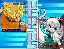 MUGEN 「Mリーグ」 1stステージ Part.47(