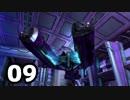 「HALO1」をプレイpart9