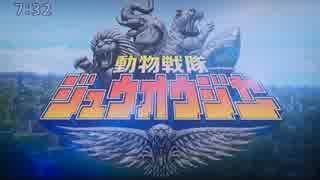 動物戦隊ジュウオウジャーOPをガチで歌ってみた(ゆうすけ) thumbnail