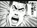 SHOEI フォトクロミックシールド買ってみた。
