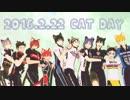 【ペダルMMD】箱根学園でピンクキャット(祝ネコの日!)