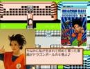 【春香ゲーム日和】居候 春香さん 155