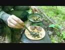 ホモと学ぶんブッシュクラフト.woodland