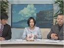 【慰安婦問題】明日、草莽は朝日新聞と外務省に抗議の声を![桜H28/2/22]