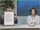 【参議院議員選挙】「残党」統一マニフェストの提案、増税凍結のタイミング[桜H28/2/22]
