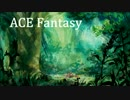 Celtic Music - Forest of the fairy tale(Celtic Harp Ver.) - ACE Fantasy
