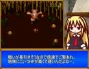 【レトロゲーム紹介動画】 語る?カタリナ!!Vol.1