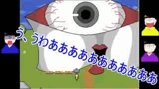 【おそ松さん】青紫黄で「ミノニヨクシテ