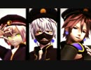 【MMD刀剣乱舞】Masked bitcH【蛍丸/鳴狐/御手杵】