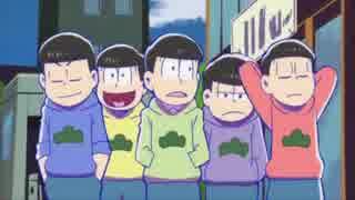 おそ松兄弟が声優になる動画 【おそ松さ