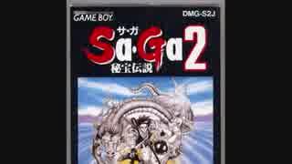 saga2 BGM 死闘の果てに (V