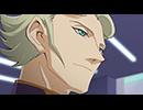 遊☆戯☆王ARC-V (アーク・ファイブ) 第94話「魂を刻んだ右腕」