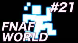【翻訳実況】オレ達がアニマトロニクスだ!『FNAF WORLD』 難易度:HARD #21 thumbnail