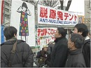 【無法地帯】経産省前・脱原発テント村 内部の実態[桜H28/2/24]