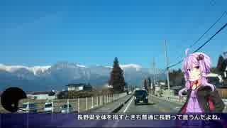 【信州長野県から】冬の北アルプス編【結