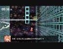 【ニュー・スーパーフックガール】 サイハテギャラクシー 01:59'97