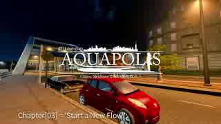 結月ゆかりのAQUAPOLIS -Cities:Skylinesで水の都を作ろう-Chapter[03]='Start a New Flow';