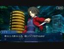 Fate/Grand Orderを実況プレイ 空の境界編part1