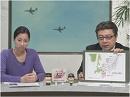 【防人の道NEXT】領土問題講座:改めて考える、北方領土と竹島[桜H28/2/25]