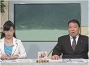 【戦争の危機】東アジアに意図的に作られた戦争の危機とその背景(中共、米国、朝鮮、そして日本)日本を如何に守るか[桜H28/2/25]