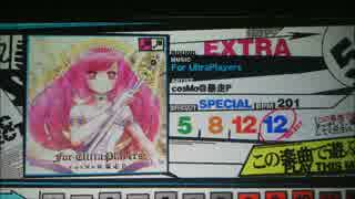 【RB音源】For UltraPlayers(SPECIAL)【VO