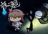 [夜廻]ゆっくり実況プレイ[第十七話]~猫と猫と鳥と~
