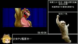 人気の「マントー」動画 73本 - ...