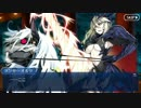 Fate/Grand Orderを実況プレイ 空の境界編part8