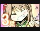 【手書き動画】 朝まで!!任天ちゃん!! 3話 【 DISC2 】