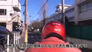 そうだ、なんかイジろう 009/車載カメラ for モトブログ改 3
