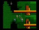ソーサリアン MSX版 紅玉の謎(攻略手順)