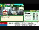 うんこちゃん『パワポケ13』Part7