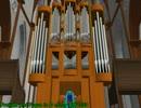 【みくぽ】前奏曲とフーガ ニ短調 BWV539