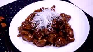 糖醋肉塊♪ ~北京風の黒酢酢豚~