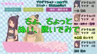 【ビギドル】激闘!宇宙ペンギン~狂乱の宴編~Part6【さんけた】 thumbnail