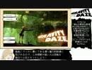 PS4_GRAVITY_DAZE_Any%RTA_1時間51分03秒_