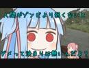 【7Days to Die】葵が設定ファイルを書き