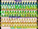 [ニコニコ動画]Nursery Rhyme -ナーサリィ☆ライム- '07/2/10[H.264]