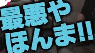 【旅動画】ぼくらは新世界で旅をする Part:4【中国拉麺編】