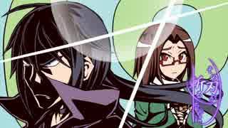 【ゆっくりTRPG】シノビガミ「その刃が斬