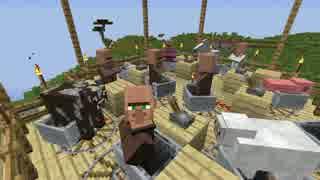 【Minecraft】空島遊園地計画 パート9【