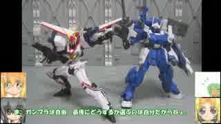 HG Ez-SR MAXIMA ジュウオウキング ゆっくりプラモ動画