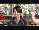 ストロベビーVS.加藤純一【静岡けいりん記念G3】の公開予想会 1/14