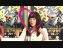 ストロベビーVS.加藤純一【静岡けいりん記念G3】の公開予想会 4/14