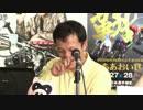 ストロベビーVS.加藤純一【静岡けいりん記念G3】の公開予想会 10/14