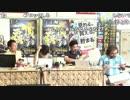 ストロベビーVS.加藤純一【静岡けいりん記念G3】の公開予想会 11/14