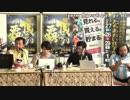 ストロベビーVS.加藤純一【静岡けいりん記念G3】の公開予想会 13/14