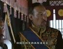 中国ドラマの日清戦争(2) 和協の詔勅編(日本語)