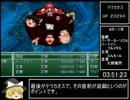 ニコニコRPG(EASY)RTA_3時間58分59秒_Part14【完】