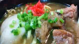 【これ食べたい】 沖縄そば・沖縄焼きそば / Okinawa soba